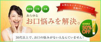マスティック トップ.jpg